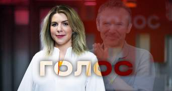 "Без солиста, но с оркестром: история, лица и программа партии ""Голос"""