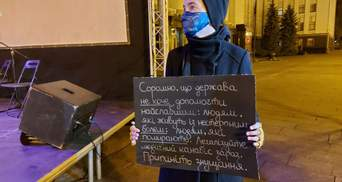 """""""Ті, що терплять"""": під Офіс Президента вийшли учасники акції щодо легалізації канабісу"""