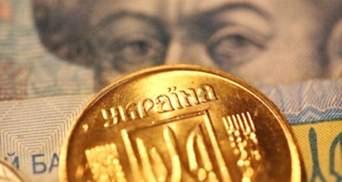 Нацбанк зробив прогноз щодо інфляції, падіння ВВП і дефіциту бюджету у 2020 році