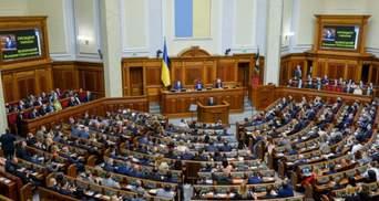 Зарплати народних депутатів у вересні: хто отримав найбільше