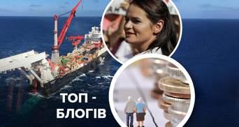 """Маленькие пенсии, США уничтожают """"Северный поток-2"""" и победа белорусской оппозиции: блоги недели"""