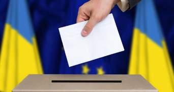 За псування бюлетенів з опитування 25 жовтня можуть притягнути до відповідальності, — МВС