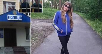 Изнасилование в Кагарлыке: полицейские, которые видели преступление, не хотят давать показания