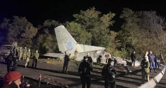 Уруский: причины авиакатастрофы Ан-26 установлены