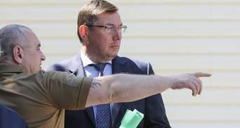 "Как Луценко сепаратиста ""отмазал"""