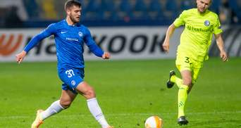 Як українські футболісти зіграли в Лізі Європи: відео