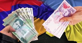 Чи багатші вірмени за українців: порівняння зарплат, пенсій та ВВП