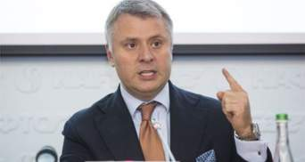 """Щось зі стелі взяте: Вітренко закликав РНБО розглянути результати аудиту """"Нафтогазу"""""""