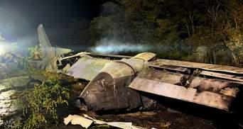 Звіт по авіакатастрофі АН-26 озвучать на засіданні уряду