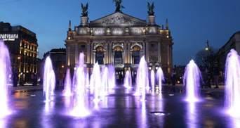 Во Львове начал работать сухой фонтан за 1,5 миллиона долларов: фото и видео