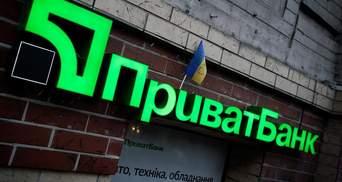 """Боголюбов хоче відсудити акції """"Приватбанку"""": банкір пояснив, чи це можливо"""