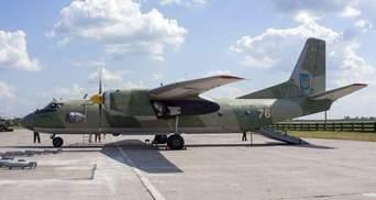 Главу военного университета отстранили после катастрофы Ан-26