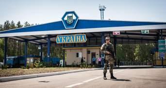 Сколько россиян въехали в Украину в 2020 году: данные пограничников