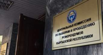 В Кыргызстане назвали дату досрочных выборов президента