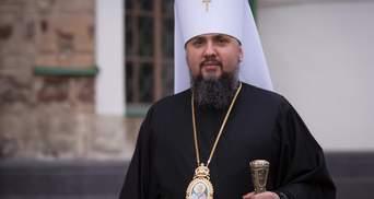 Еще одна церковь признала Православную Церковь Украины