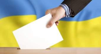 СБУ викрила масштабну схему підкупу виборців на Херсонщині: штучно змінювали адреси