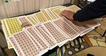 Бойовики на Луганщині залякували людей за допомогою підроблених марок Укрпошти