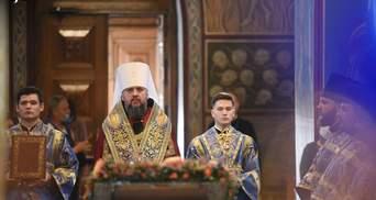 Впереди благотворное сотрудничество: Епифаний поблагодарил кипрскую церковь за признание ПЦУ