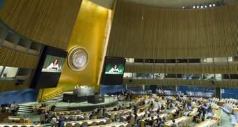 Договір ООН про заборону ядерної зброї підписали вже 50 країн: коли він набуде чинності