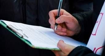 До поліції надійшли перші скарги на порушення під час опитування 25 жовтня