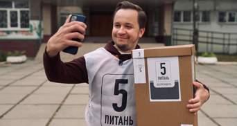 """На вопросы от Зеленского отвечают неограниченное количество раз, – """"Честно"""""""