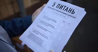 Циничное и грязное преступление и подкуп избирателей, – Бутусов об опросе Зеленского