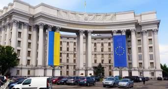Будапешт нагло подтвердил вмешательство во внутренние дела Украины, – МИД