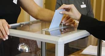 В Киеве наблюдателя поймали на подкупе избирателей