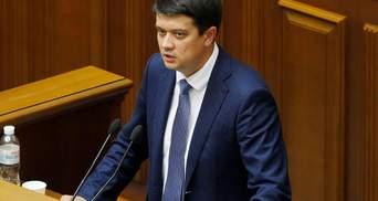 Разумков готуватиме свій політичний проєкт, – політолог про демарш голови ВР