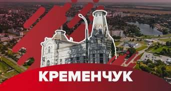 """Якими є результати виборів у Кременчуці після скандалу з """"Євросолідарністю"""": екзитполи"""