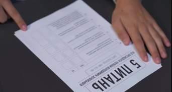 Несовершеннолетние в опросе Зеленского: начали расследование
