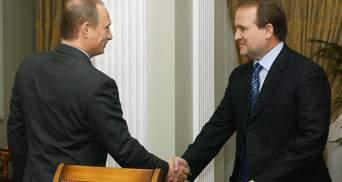 Путін пропонував Медведчуку посади в Кремлі: чому той відмовився