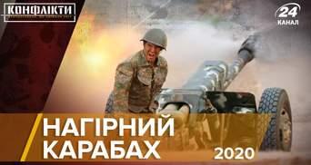 Война за Нагорный Карабах: история, причины 30-летнего конфликта и при чем здесь Россия