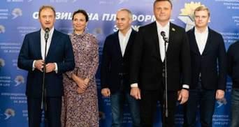 За достижениями ОПЗЖ на местных выборах стоит Левочкин, – СМИ