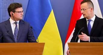 Вмешательство в выборы: Украина запретила въезд чиновникам Венгрии из-за агитации на Закарпатье