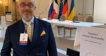 Это самоубийство: Резников о том, почему Украина не может единолично выйти из минских соглашений
