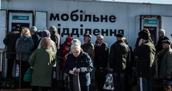 Як жителі ОРДЛО можуть отримати пенсії під час карантину: пояснення Резнікова