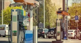В Украине выросли цены на топливо: какова его стоимость на АЗС
