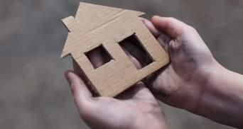 Опустилась ниже 13% годовых: какие в Украине реальные ставки по ипотеке