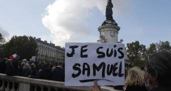 Вбивство вчителя у Франції: рішення про закриття мечеті визнали правомірним – деталі