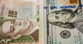 Курс валют на 28 жовтня: долар продовжує дорожчати, євро теж відчутно зросло