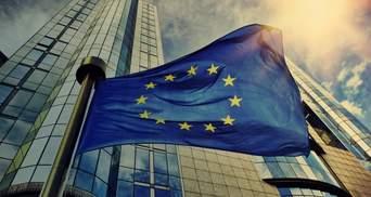 """Одна із країн ЄС підтримала створення """"Кримської платформи"""""""