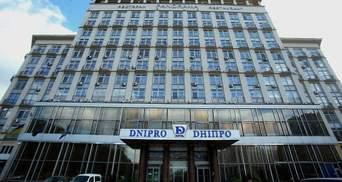"""Приватизація готелю """"Дніпро"""" вже не торт: що не так з угодою?"""