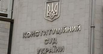 Такого не було навіть за Януковича: Конституційний Суд скасував антикорупційну реформу