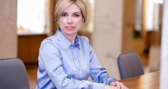 """Верещук назвала """"провалом"""" роботу Тищенка на виборах: вимагає звільнення"""