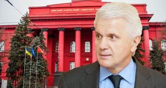 Колишній спікер Ради та соратник Кучми Литвин іде в ректори КНУ імені Шевченка