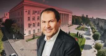Кто стал мэром Кропивницкого: официальные результаты выборов