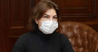 Венедіктова прокоментувала співпрацю з НАБУ й не стала критикувати Ситника