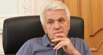 Бывший спикер Рады Литвин не будет баллотироваться на должность ректора КНУ из-за COVID-19