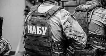 """Коррупционная схема в порту """"Южный"""": НАБУ заявил о 47 миллионах убытков"""